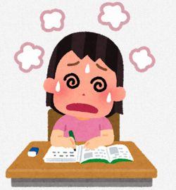 【超疑問】学校に行くとマイナスしかないのに何でみんな学校に行くの!?