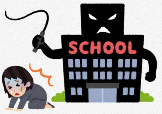 予備校の夏期講習は受講生から多くのお金を搾り取るためのイベント!