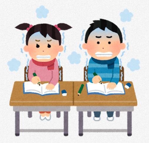 勉強がつまらなくなるのは学校のせい!?そのせいで大人になっても必須の勉強がおろそかになる!