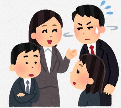 学校に通うとコミュニケーション力が上がるどころか退化する理由とは!