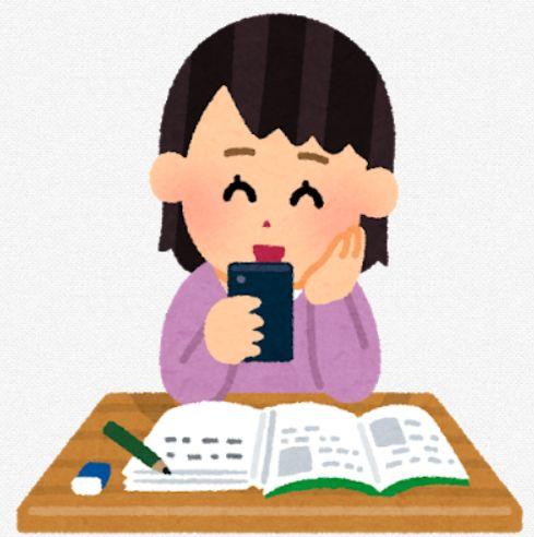 学校の9教科の勉強は社会では役に立たない!意味のない勉強を強制的にさせる日本は異常!?