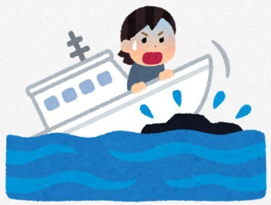 学校はこれから沈んでいく船に乗るようなもの!この船の行きつく先は・・・
