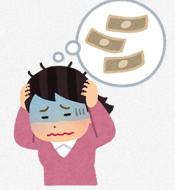 奨学金は「なぜ返せない?どうして返せない?」よりも「なぜ借りる?」を学生自身に認識させることが重要!